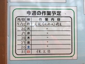 55BBBB4C-3F8D-4F0C-A298-CE689B27E449