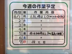 6A6FD9E8-E14F-406C-B657-26F7E99CDF3B